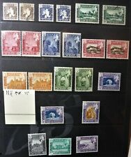 ADEN KATHIRI STATE OF SEIYUN M/U #31-41 NH** & USED ISSUES  CAN.SHIP$1.99 COMB.S