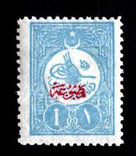 Turkey 1909 stamp Mi#172ICa MH CV=150€