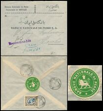MIDDLE EAST, CLASSIC NICE REGISTERED COMMERCIAL BANK COVER TO B.CHIR.    #N316