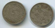 G16353 - China Kwangtung 5 Cents 1918 (Yr.8) Y#420 SEHR RAR