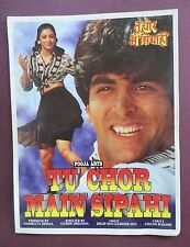 Press Book Indian Movie promotional Song book Pictorial Tu Chor Main Sipahi 1996