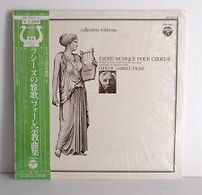 Columbia OW-7567-VX Japan - FAURE Musique pour Choeur NM EX Choeur Grabiel Fauré
