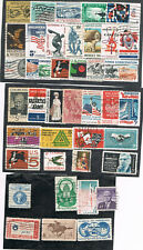 Deceased Estate - USA - 1935-1970 - Qty 150 Stamps (GV1)