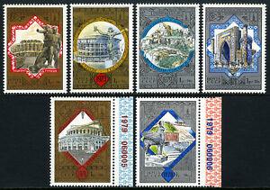 Russia B121-B126, MNH. Olympics, Moscow. Emblems, 1979