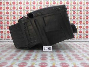2006-2009 CHEVROLET UPLANDER 3.5L AIR CLEANER BOX ASSEMBLY FACTORY 15950621 OEM
