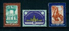 SRU5124L1 Russia 1958 Astronomical Union Congress SG 2232-34 used/CTO