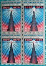 Russia 1979 MNHOG Block of four.50 anniv. Moscow Radio.Engineer  Shuhow tower