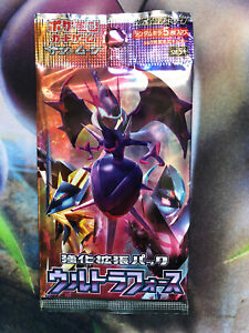 Pokemon Cards Sun & Moon Ultra Force Booster Pack Japan NEW SEALED FREE SHIPPING