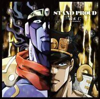 STAND PROUD JOJO'S BIZARRE ADVENTURE Stardust Crusaders CD Japan?Hashimoto Jin