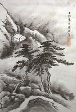 Original Chinese Watercolor Painting Three Trees on Stream Make An Offer!