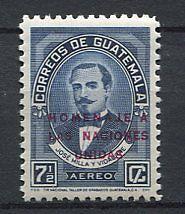 37296) GUATEMALA 1959 MNH** UNO - ONU ovptd 1v