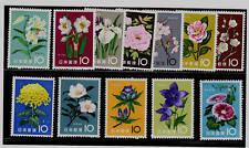 JAPAN  SCOTT #712-723 MNH  FLOWERS