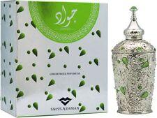 Swiss Arabian Jawad concentrated perfume oil Attar 15 ml