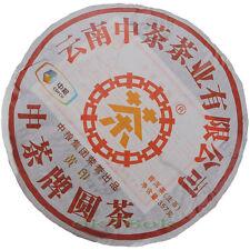 2012 yrs ORGANIC CNNP COFCO Zhong Cha Pu'er Puerh puer Raw Cake Black TEA 357g