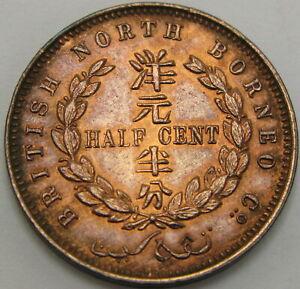 NORTH BORNEO 1/2 Cent 1891H - Bronze - XF - 1212 ¤