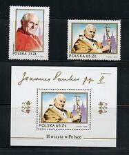 Poland 1983 Pope John Paul Ii set & sheet Mnh N623
