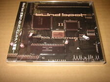Blind Spot II 30th Anniversary Sega Sound Team Band S.S.T. SOUNDTRACK CD