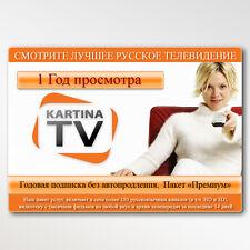 Kartina.TV - «Premium» Abo für 1 Jahr russische IPTV (ohne Vertragsbindung)