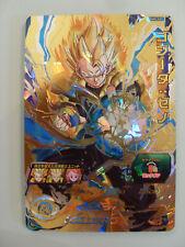 Carte Super Dragon Ball Heroes SH5-50 UR Gogéta DBH DBZ