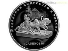 25 rubli Jewelry genere in Russia troika sazikov Russia RUSSIA 5 OZ ARGENTO 2016