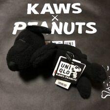UNIQLO KAWS x PEANUTS COLLECTION Black SNOOPY PLUSH S size 27cm x 12cm New F/S