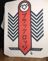 Twin Peaks Japanese Black Lodge Japanese Banner T-Shirt - David Lynch Inspired