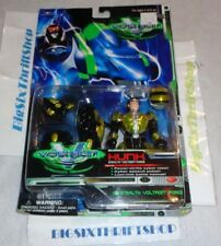 1999 Voltron The Third Dimension Hunk Stealth Force action figure Trendmasters