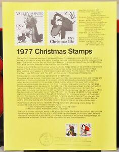 USPS 1977 First Day Issue Souvenir Page, 1977 Christmas Stamps