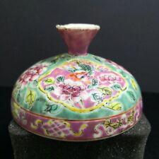 Qing Dynasty Nyonya Peranakan porcelain ware phoenix floral handpainted cover