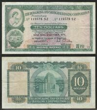 HONG KONG - 10 Dollars 31.10.1972 Pick 182g  VF++