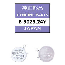 Genuine Seiko Kinetic Watch Capacitor 3023 24Y Rechargeable Battery - NEW!