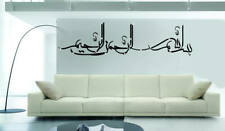 Bismillah Islamic Wall Stickers, Islamic Wall Art Calligraphy Murals Bismillahir