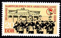 1875 postfrisch DDR Briefmarke Stamp East Germany GDR Year Jahrgang 1973