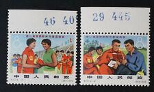 China PRC, 1966,  Sc. 922-923, MNH, OG, Marginal Stamps #m56