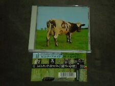 Pink Floyd Atom Heart Mother Japan CD