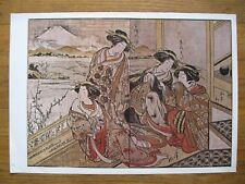 "VTG JAPANESE PRINT SHUNSHO/KIYONAGA POSTER~1978 REPRO~DOUBLE SIDED~NOS~16""x11"""