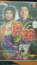 NEW Original Japanese Drama VCD Ring: Saishusho リング 最終章 The Ring Nagase Tomoya 長