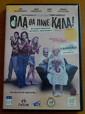 OLA THA PANE KALA - ΟΛΑ ΘΑ ΠΑΝΕ ΚΑΛΑ DVD GREEK PAL FORMAT REGION 2  A.Sakelariou