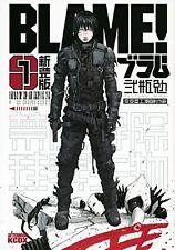 JAPAN Tsutomu Nihei manga: New Edition Blame! vol.1