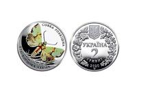 Ukraine 2 UAH The scoop is luxurious Nickel 2020 year