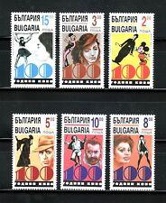 SELLOS TEMA CINE. BULGARIA 1995 3625/30  6v.CHARLIE CHAPLIN/ MICKEY MOUSE