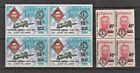 Philippine Stamps 1974 Philippine Lionism 25th Ann. Complete set Blocks of 4