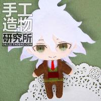 Anime Danganronpa Komaeda Nagito Handmade Hanging Plush Doll Toy Keychain Bag