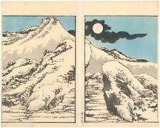 ☆Gem☆ Hokusai (Edo 1849) Woodblock Print Samurai Bushid� Fuji Ukiyo-e Hiroshige