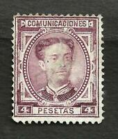 SPAIN  CAT. YVERT 170 USED VF