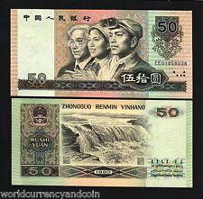 CHINA 50 YUAN P888A 1980 YELLOW RIVER WATERFALL UNC CURRENCY MONEY BILL BANKNOTE