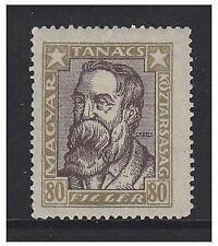 Hungary - 1919, 80f Portrait (Wmk Upright) stamp - M/M - SG 328B