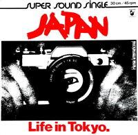 Japan Life In Tokyo Vinyl Single 12inch NEAR MINT Hansa International