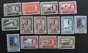SCARCE 1957- Malaya  Kelantan set of 14 Pictorial stamps MUH /Mint