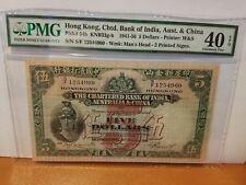 Hong kong 1941 $5 PMG XF40 epq